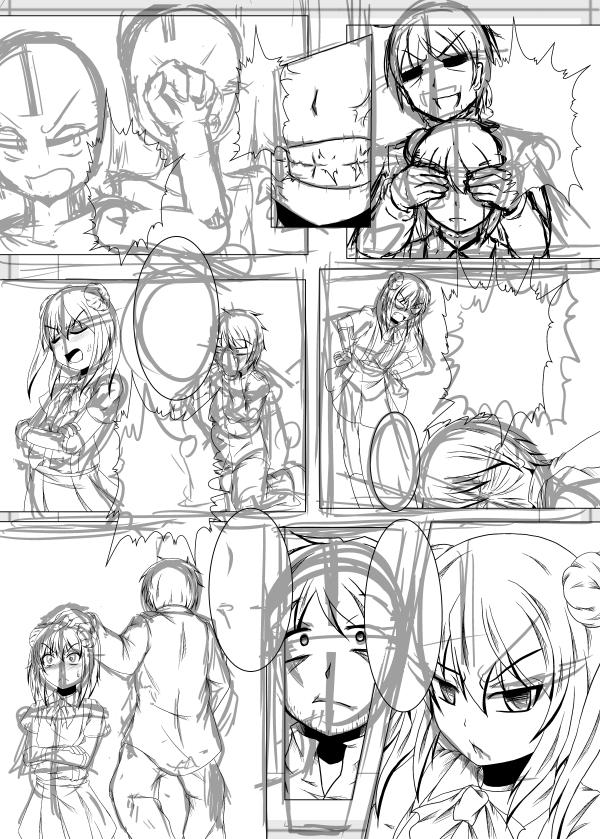 羽黒漫画totyuu