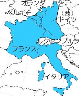 ヨーロッパ統合への道1