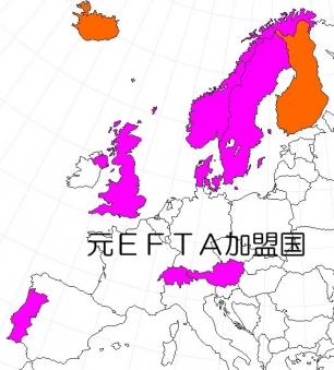 EFTA加盟国