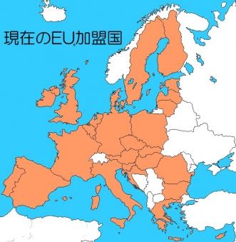 現在のEU加盟国