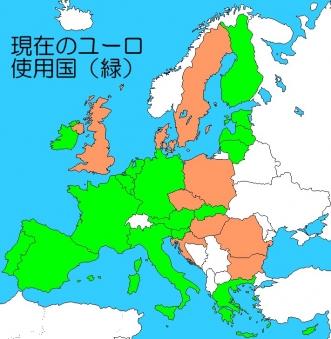 現在のユーロ使用国