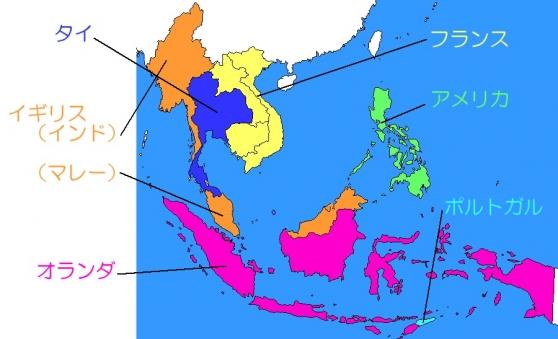 植民地時代の東南アジア