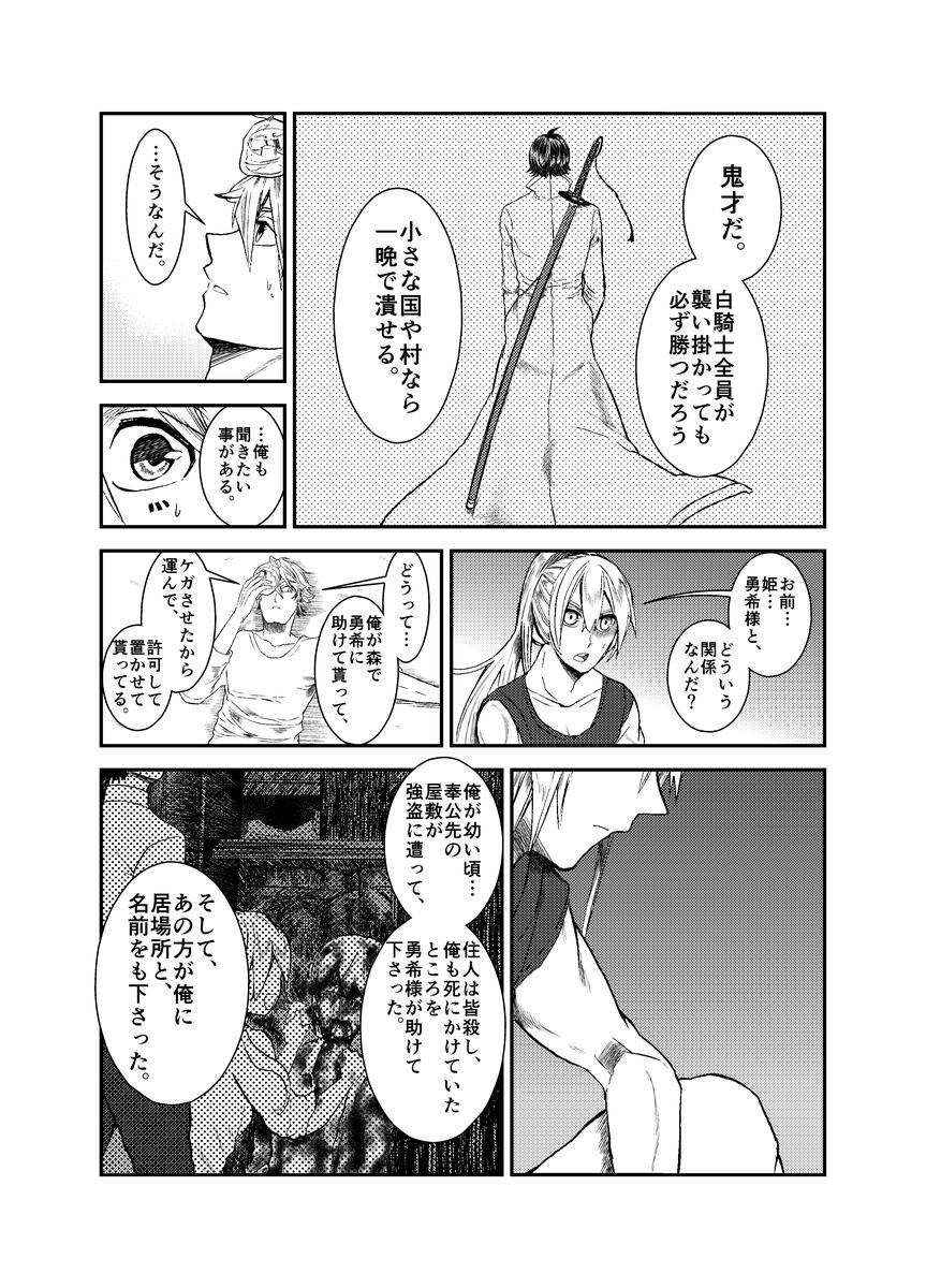 外伝12作品0011