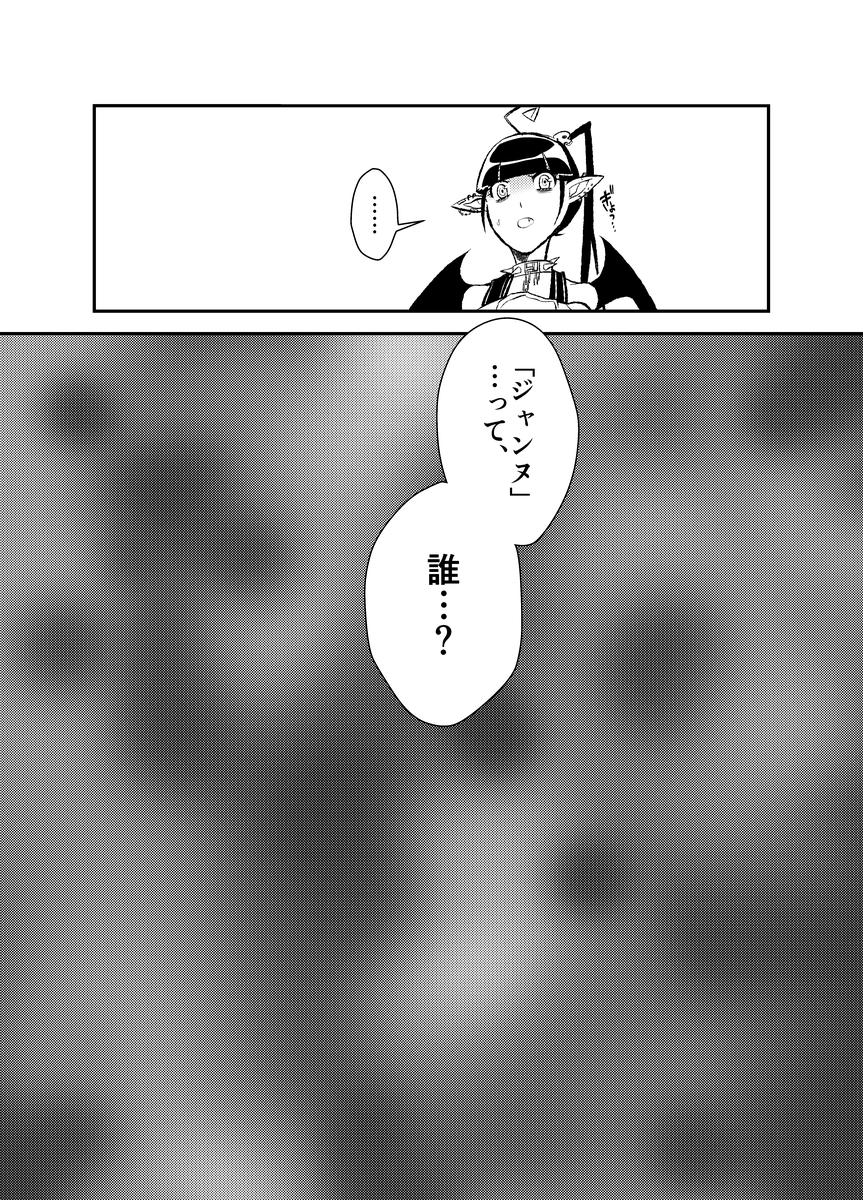 外伝13作品0027