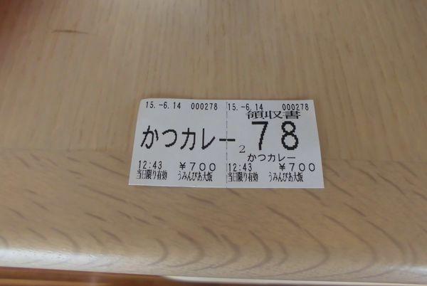 CIMG38461.jpg