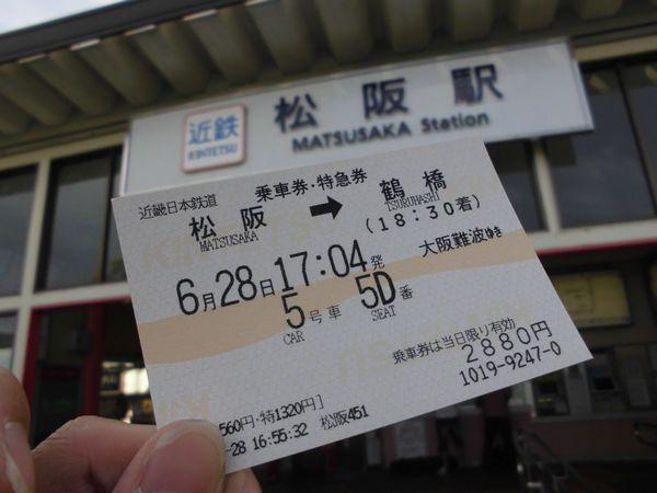 CIMG39461.jpg