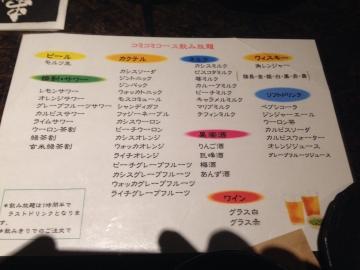 2015PTC飲み会_5356