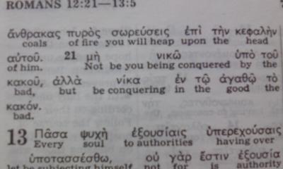 KITRomans12:21