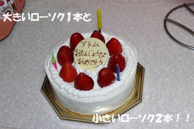 IMG_0887ぶ