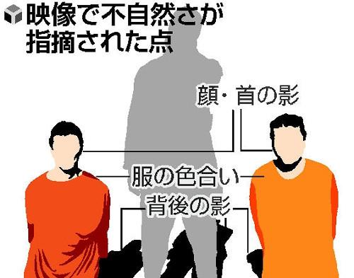 20150121-OYT1I50019-L.jpg