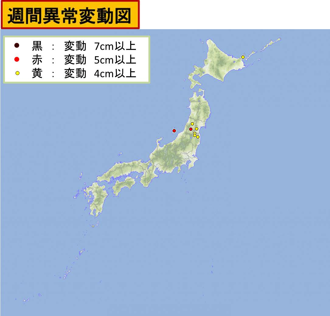 jcsajishinyoso20150208.jpg