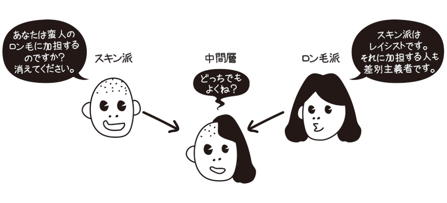 yabai2015_2.jpg