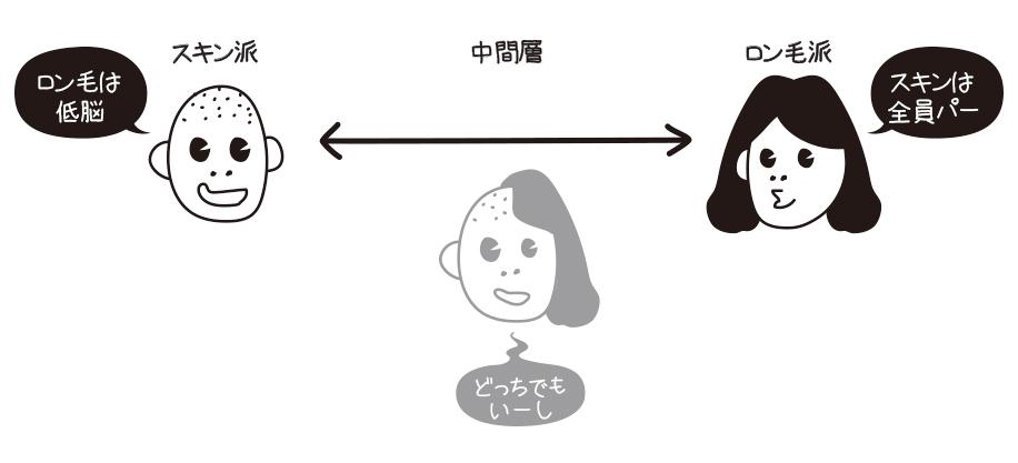 yabai2015_3.jpg
