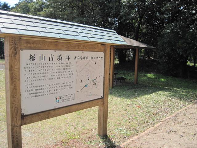 tukayama01