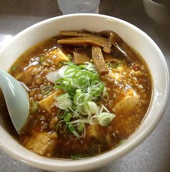ミニ麻婆麺