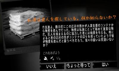 2015-01-14_00018.jpg
