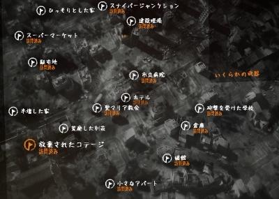 20150120map.jpg