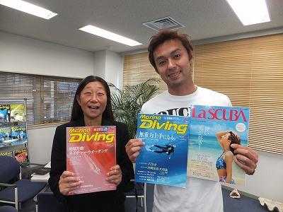 今井洋介さんとツーショット!