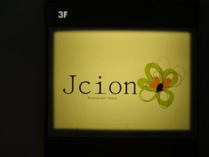 ジェイ・シオン(J cion)