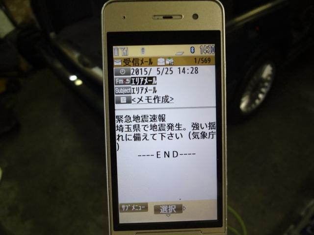 DSC03255_R.jpg