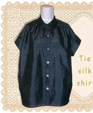 タイシルクでシャツ