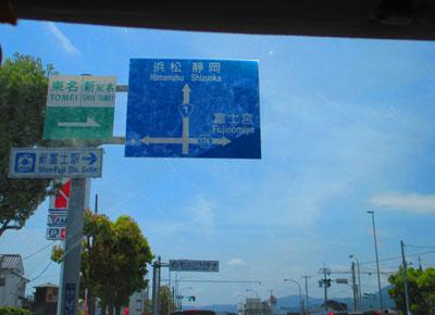 2015-05-sizuoka13.jpg