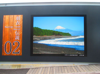 2015-05-sizuoka37.jpg