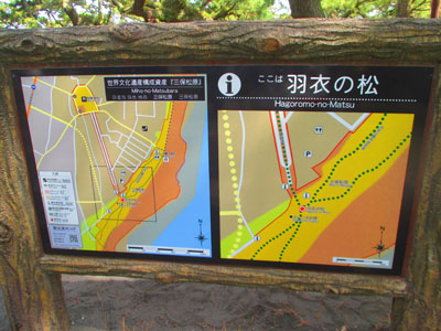 2015-05-sizuoka7.jpg