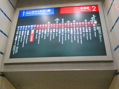 2015-05-yokohama2.jpg
