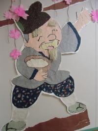 壁 花咲かじいさん