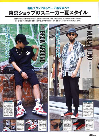 2015_411_magazine_1.jpg