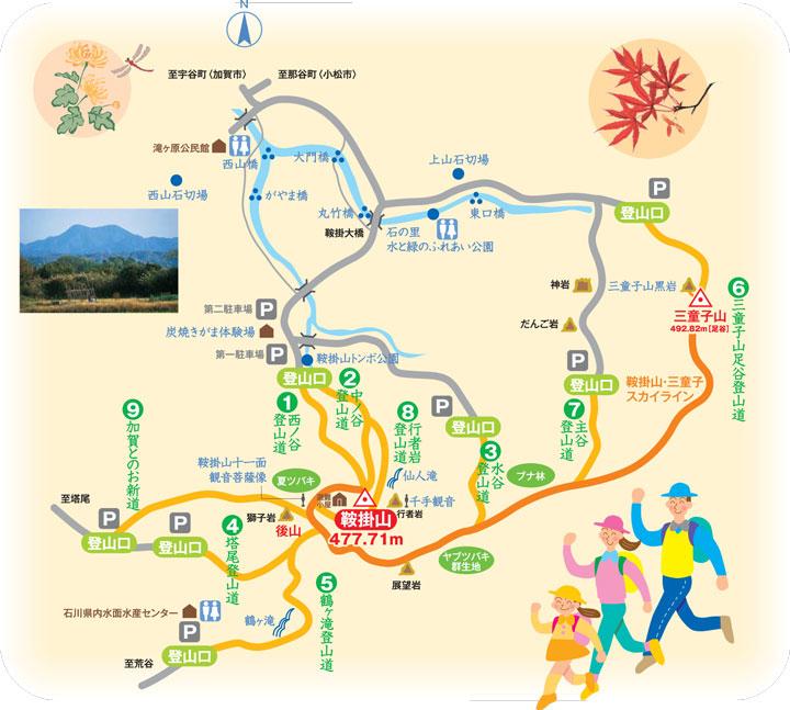kurakakeyama_tozann_course.jpg