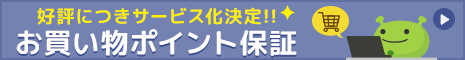 20150608_182307.png