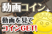 doga-coin180_120.png