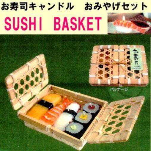 寿司キャンドル