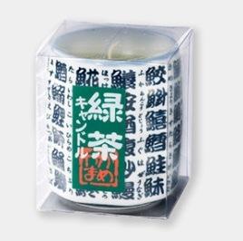 寿司キャンドル04