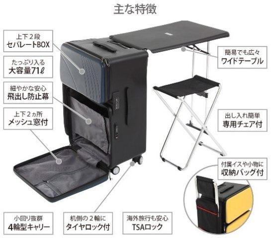 ノマドスーツケース03