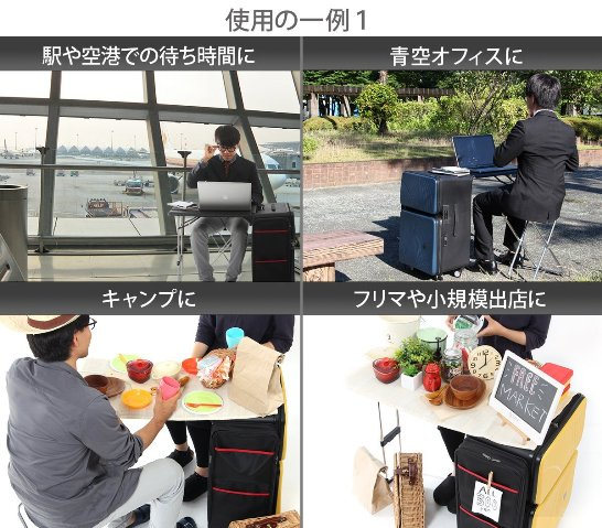 ノマドスーツケース04