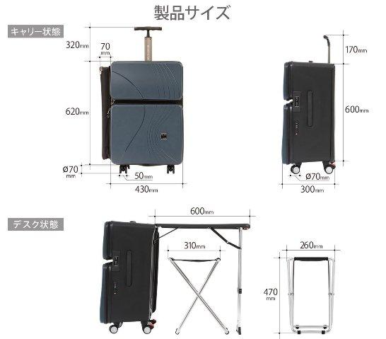 ノマドスーツケース05