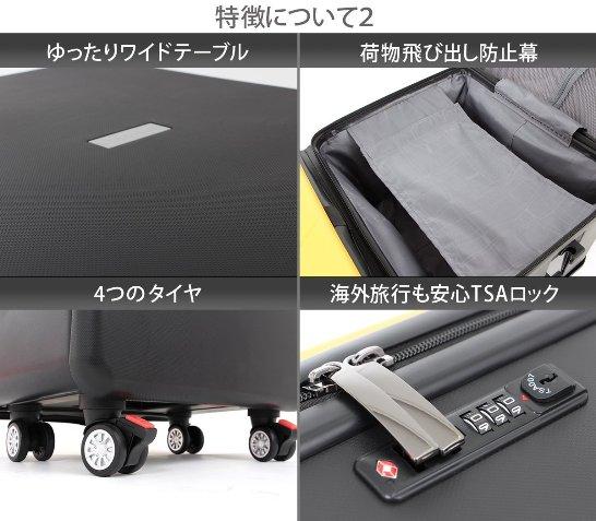 ノマドスーツケース06