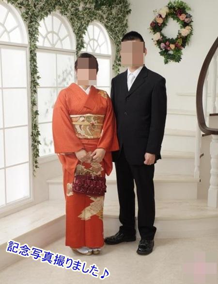 matiuke1000710846 (1)