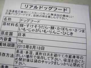 2015_0514fsk0004.jpg