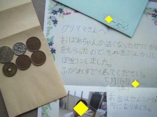2015_0519akcc0007c.jpg