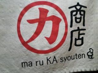 mks8.jpg