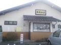 20150322新亀本店01