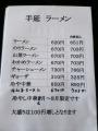 20150426大金02