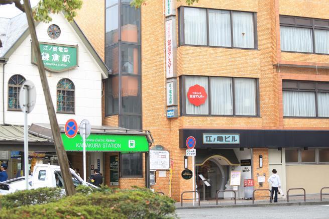 鎌倉+003_convert_20150430192310