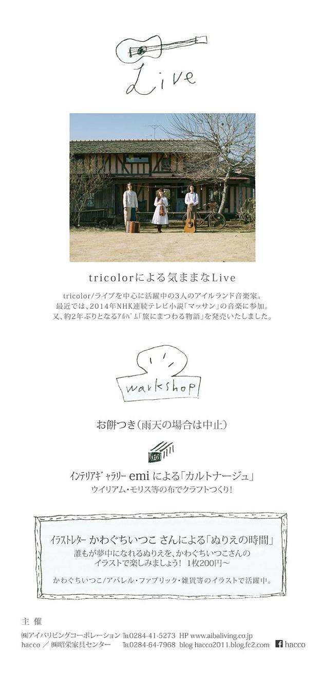 cotocoto_f小