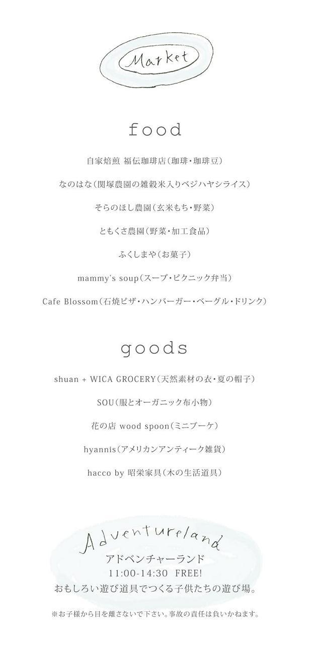cotocoto_g小