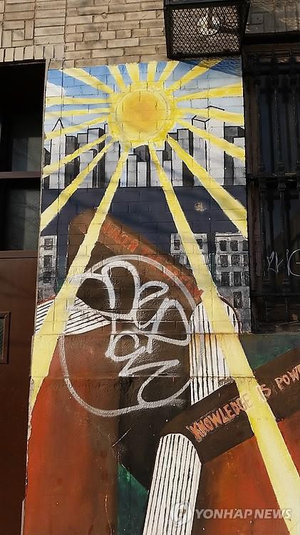 旭日旗 太陽